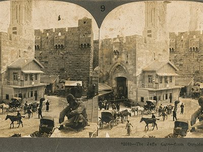 First Look: Jaffa Gate, Jerusalem