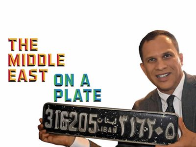 The Middle East on a Plate