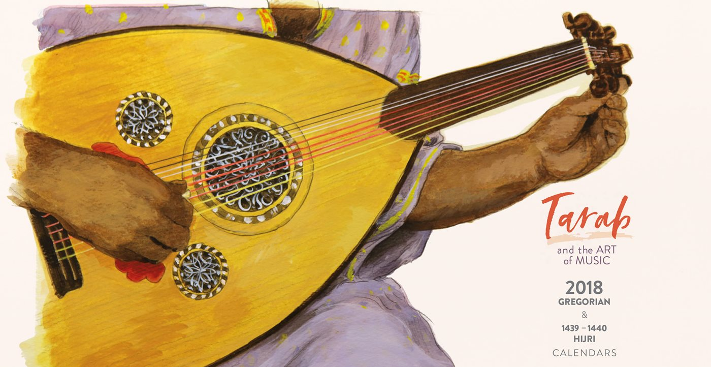 Tarab and the Art of Music - AramcoWorld