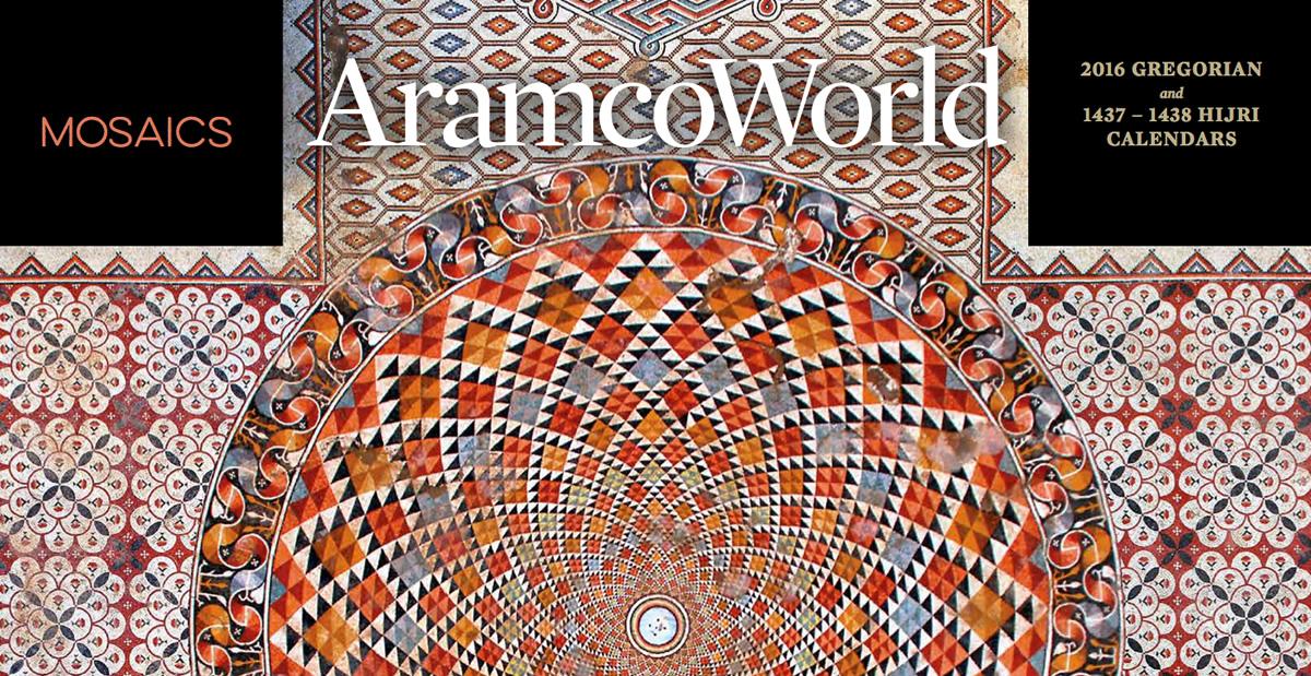 2016 calendar mosaics