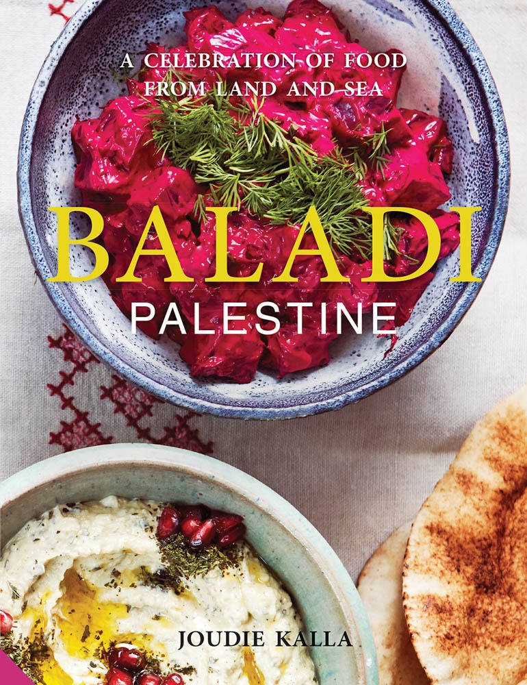 Baladi Palestine: A Celebration of Food from Land and Sea