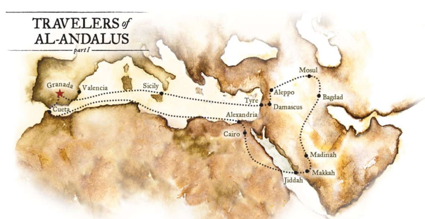 Travelers of Al-Andalus, Part I: The Travel Writer: Ibn Jubayr