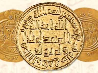 Coins of Two Realms