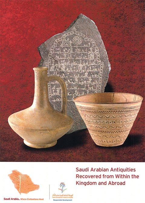 Returning Treasures to the Kingdom - AramcoWorld
