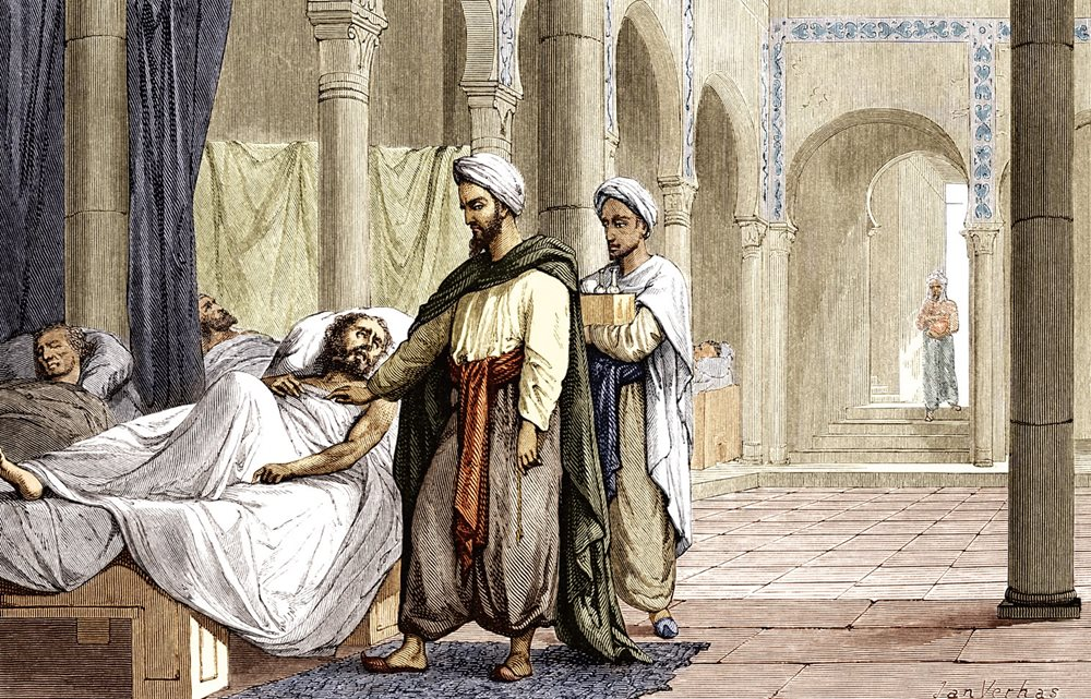 The Islamic Roots of the Modern Hospital - AramcoWorld